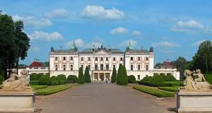 Дворец Браницких Белосток
