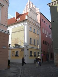 Музей народных инструментов