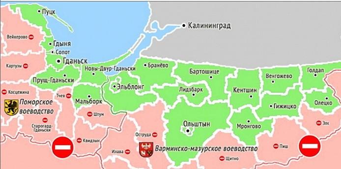 Местное приграничное передвижение с Польшей — полезная информация для туристов