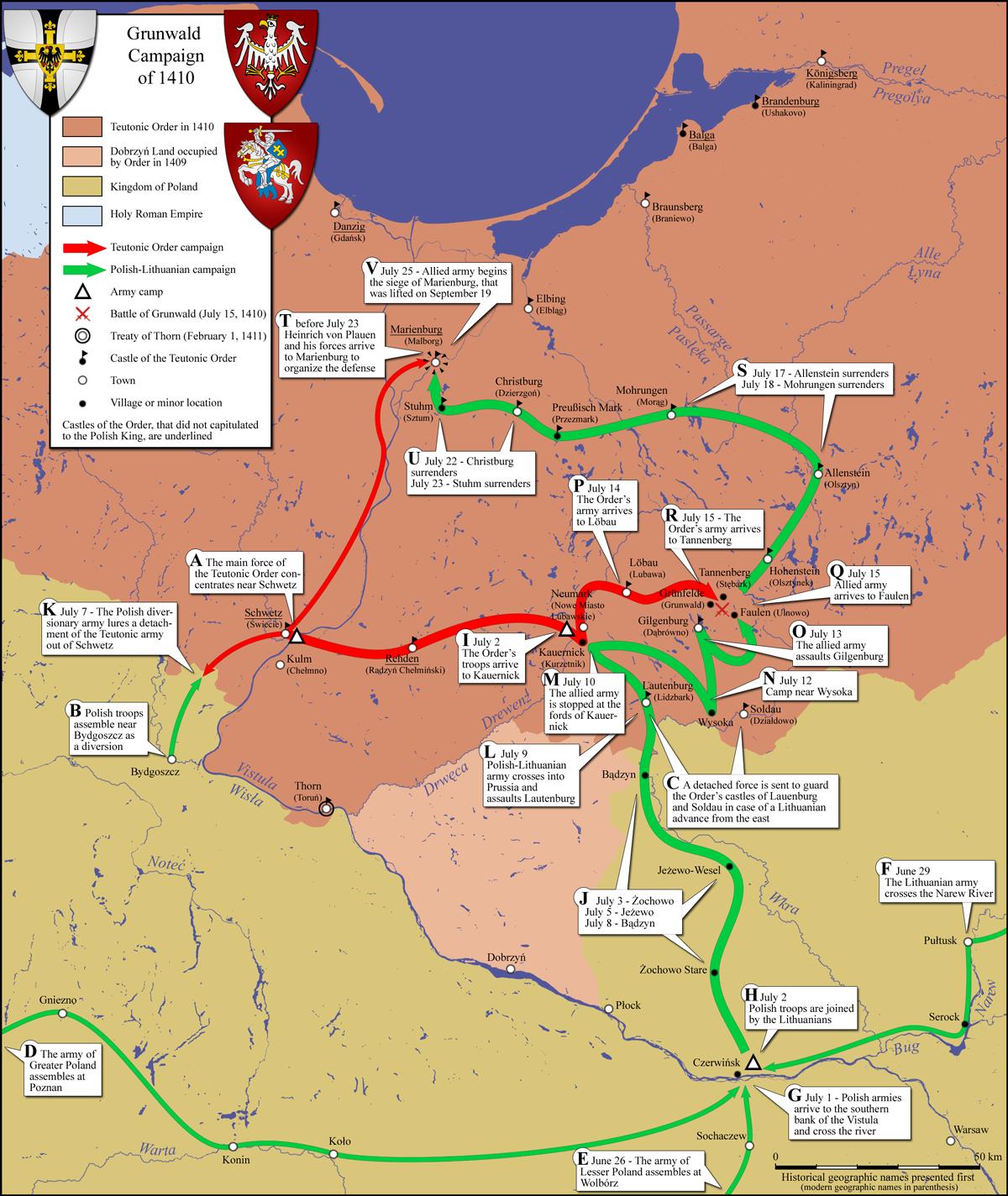 Великая война 1409-1411