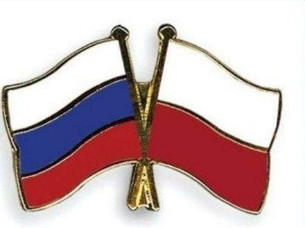 Почему русские ненавидят поляков и Польшу?