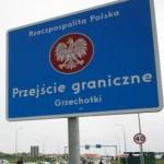Таможенный контроль в Польше.
